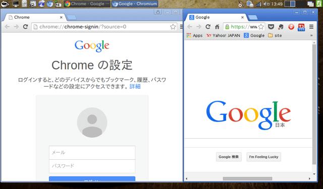 linux_chrome_20150808-001
