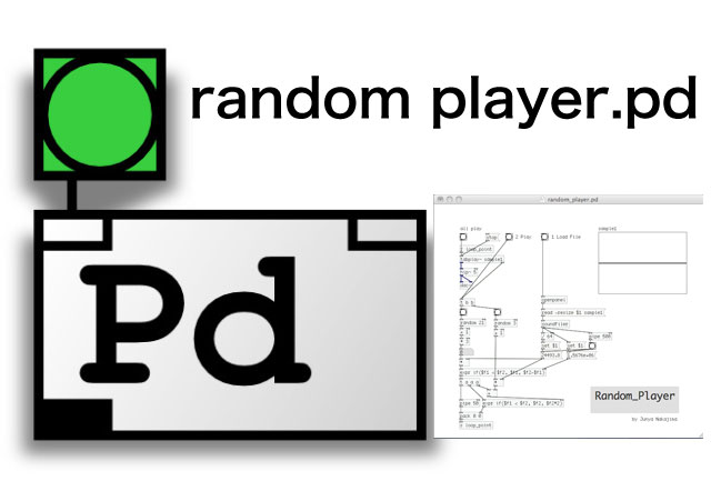 puredata_randomplayer
