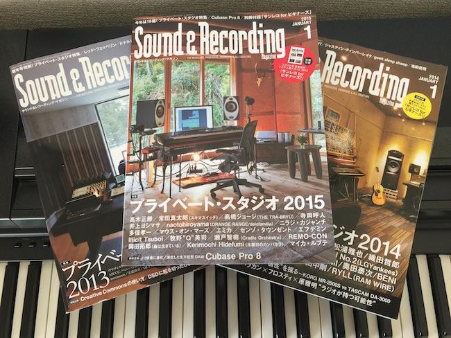 soundandrec_201501_001