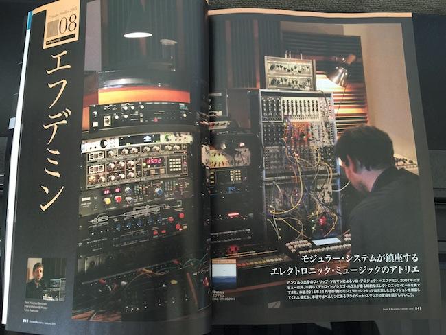 soundandrec_201501_003