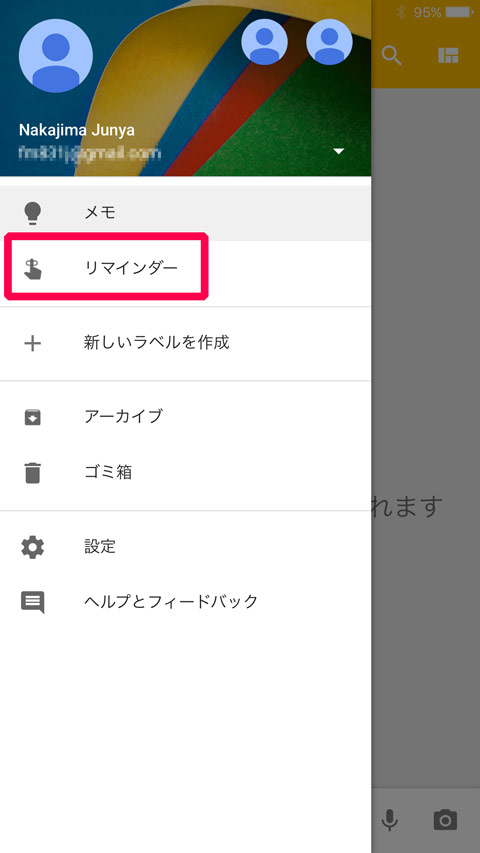 todoist-google_004