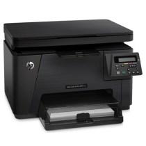 impressora-hp-laserjet-m176n-multifuncional-voltagem