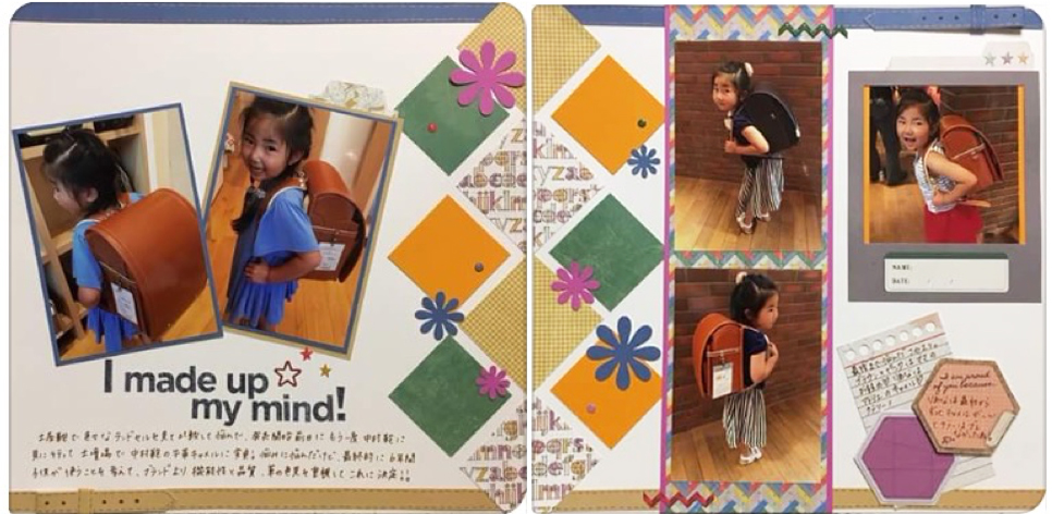 Worldwide-Virtual-Crop-Challenge-Miki-Yanagisawa-Creative-Memories