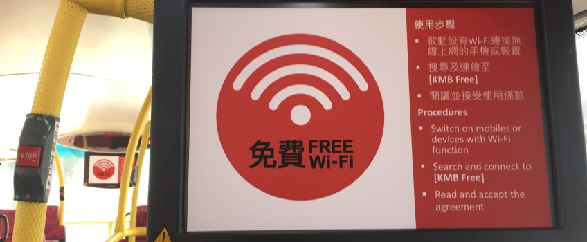 Roadshow free wifi 告示