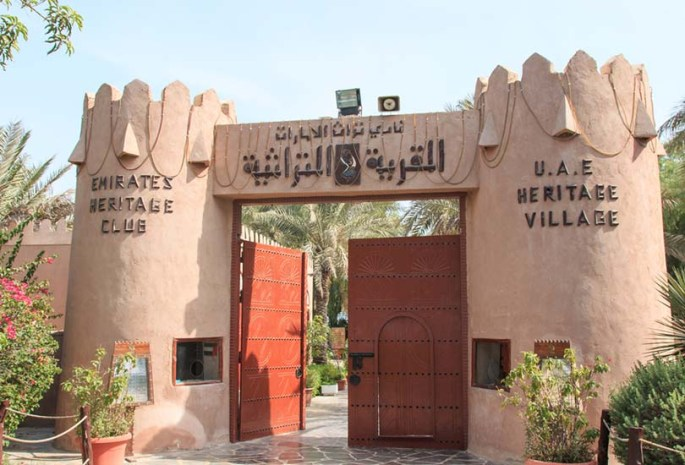 Peek into the Arabian past at the Heritage Village
