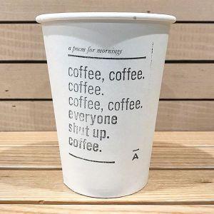 Morning Coffee Coffee Supplies Custom Paper Coffee Cups Image 1 www.custompapercup.com