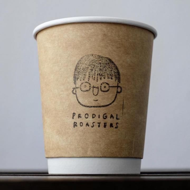 Prodigal Roasters Eco Compostable Paper Cup