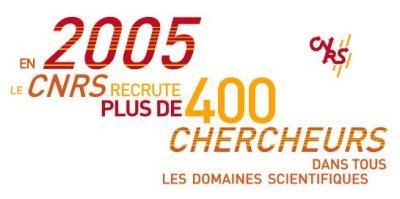 Concours de recrutement CNRS 2005