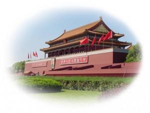 Palais place Tiananmen,  Pékin