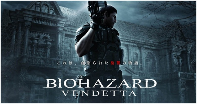 Biohazard Vendetta Movie