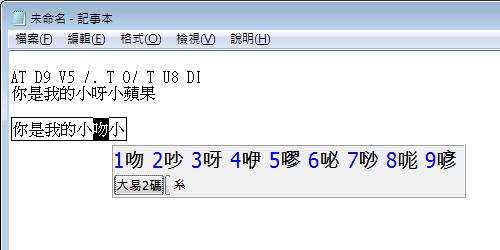 usage02.png