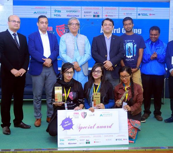 Award Giving & Closing Ceremony of Cyber Security Challenge 2018