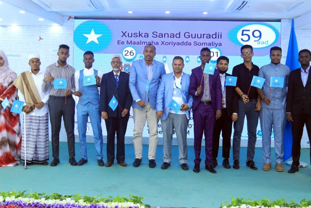 Observed Independence Day of Somalia