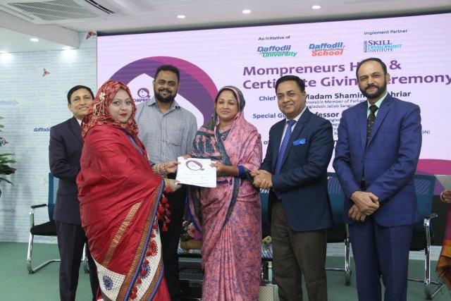 Mompreneurs Haat & Certificate Giving Ceremony