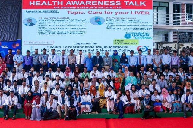 Free Medical Camp at DIU Permanent Campus