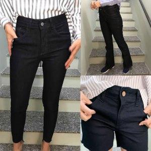 Coleção de calças jeans femininas