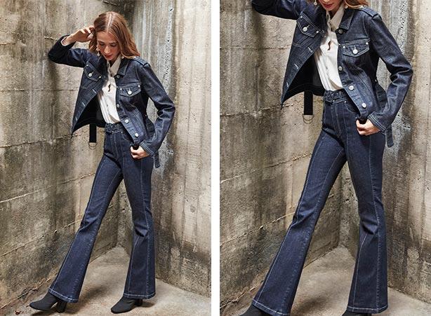 Calça boot cut com jaqueta jeans
