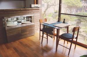 Cafe Yukuli Table Hip