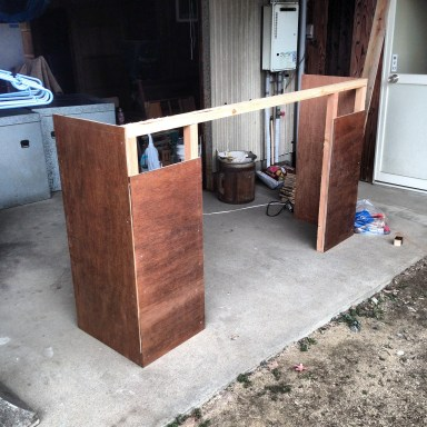 Building the Bar