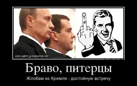 Карикатура на Путина и Медведева.
