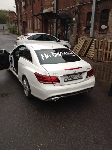 "A Mercedes Benz with an anti-German slogan ""Toward Berlin!"" in Russian."