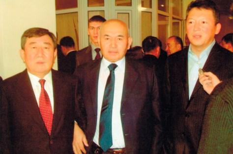 From left to right: Yuri Tskhai, Musslimbai Dairbekov and Timur Kulibayev, 2013.