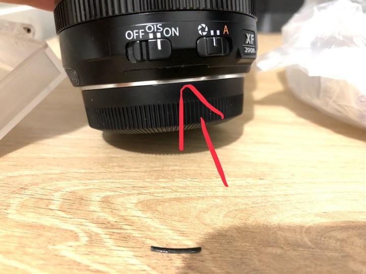 Bouton stabilisateur fissuré objectif Fujifilm