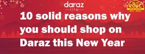 Daraz naya barsha campaign