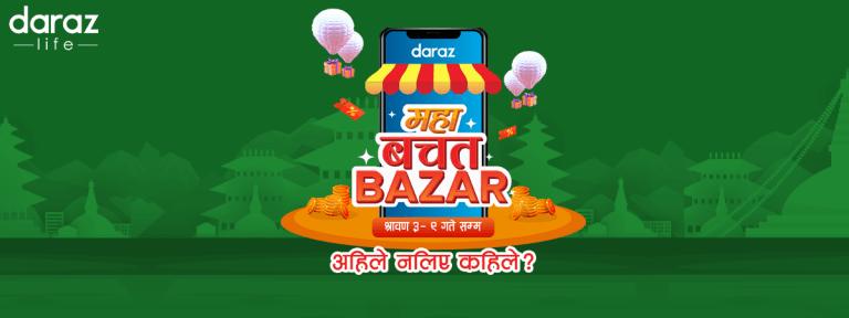 Daraz Mahabachat Bazar