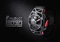 Hublot Techframe Ferrari Tourbillon Chronograph Carbon