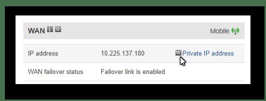 Ashampoo Snap viernes 26 de julio de 2019 13h59m33s 001  - ¿ Cómo puedo saber si mi router tiene una IP pública y accesible desde Internet ?