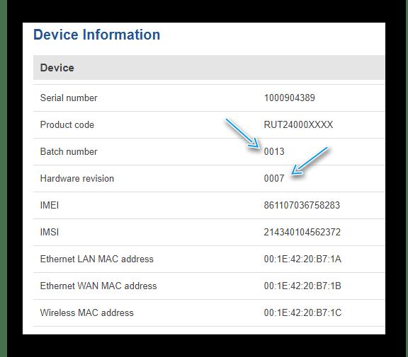 hw batch - ¿ Sabías que los routers de Teltonika pueden alimentarse a través del propio cable Ethernet LAN ?