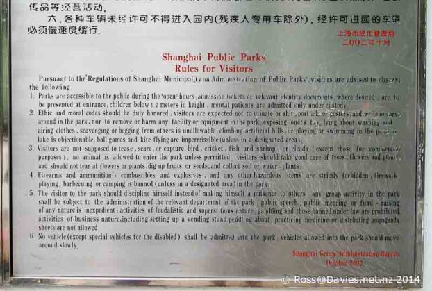 Shanghai park sign