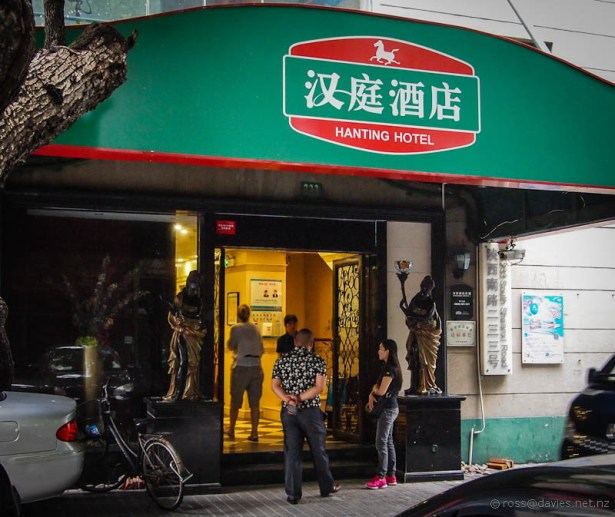 Hanting Hotel Shanghai