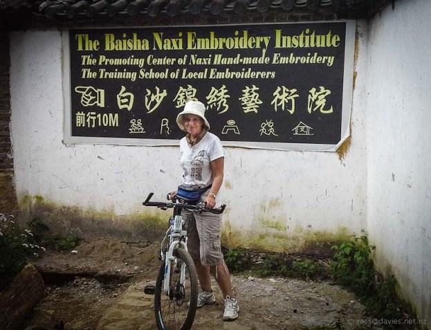 Baisha Naxi Embroidery Institute