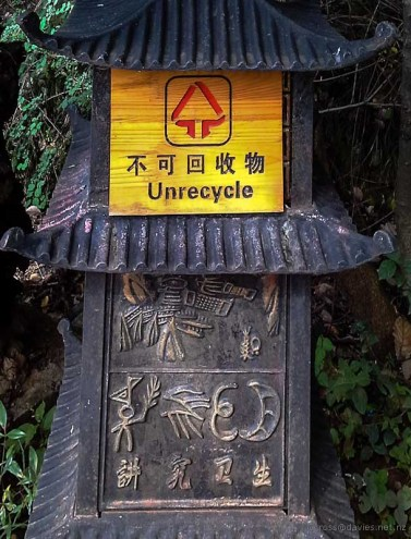 Black Dragon Pool rubbish bin