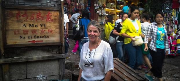 A Ma Yi restaurant Lijiang Old Town