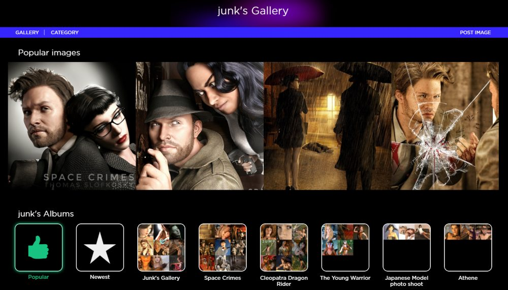a screenshot of one artist's gallery with their albums