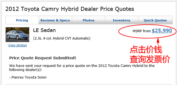 image21.png?r=0 - 美国买车砍价指南:买新车流程 买什么车划算