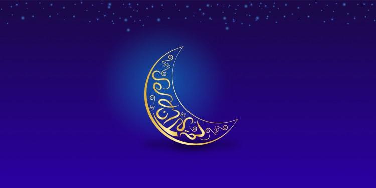 Ramadan en de trage schildklier