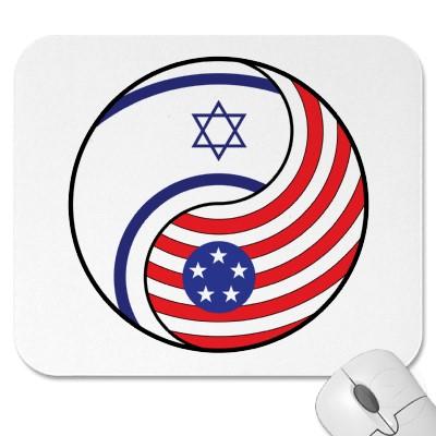 ying_yang_israel_america_mousepad-p144765323582010563trak_400