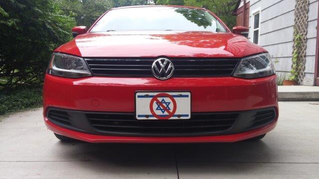 License Plate 1-sm