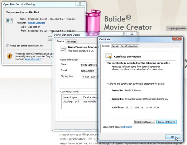 Видеоредактор для Инстаграма – Bolide Movie Creator – blog ...