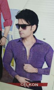 Some Indian model whose poster hangs in a tailor shop in Ahmedabad