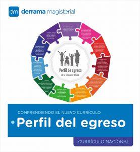 Comprendiendo El Curriculo El Perfil De Egreso Blog De Derrama