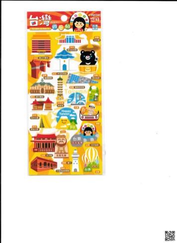 Flat Taiwan Stickers