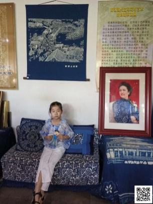 Dora Zhang - Flat World Project 2020 4
