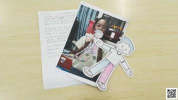 Justine Yuan - Flat World Project 2020