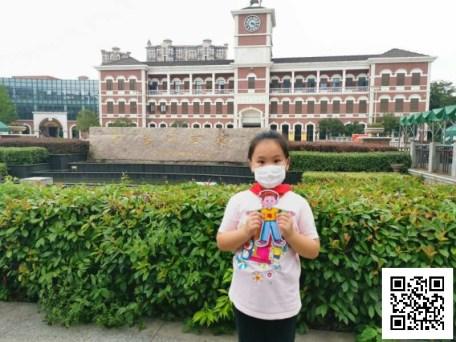 Kathy Rui - Flat World Project 2020