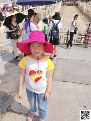 Lisa Zhao – Flat World Project 2020 21